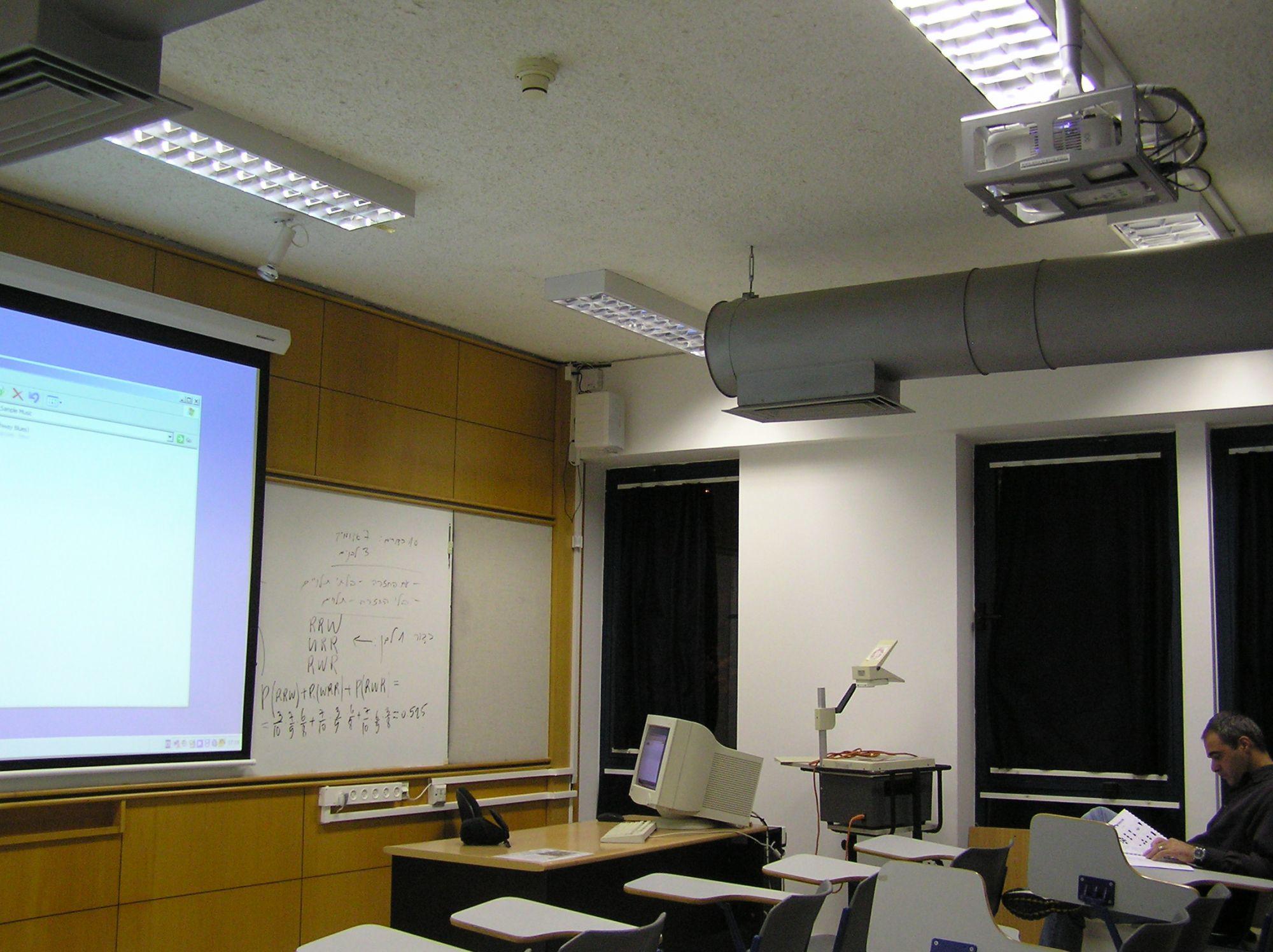 כיתות לימוד